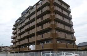 3DK Apartment in Yumachi - Chikushino-shi