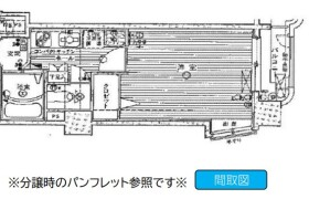 1R {building type} in Kuzuhara - Kitakyushu-shi Kokuraminami-ku