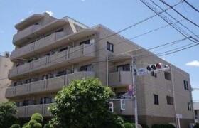 1LDK Mansion in Yoga - Setagaya-ku