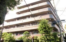 2LDK Mansion in Kugahara - Ota-ku