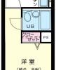 1K マンション 台東区 外観