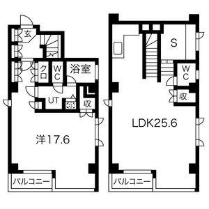 1SLDK Mansion in Izumi - Nagoya-shi Higashi-ku Floorplan