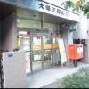 Whole Building Apartment to Buy in Shinagawa-ku Post Office