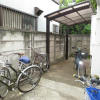 1DK Apartment to Buy in Nerima-ku Outside Space