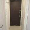 1LDK Apartment to Rent in Shinagawa-ku Entrance