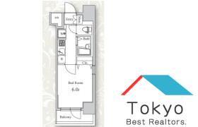 1K Mansion in Ikebukuro (1-chome) - Toshima-ku