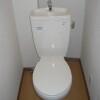 在足立区内租赁1K 公寓大厦 的 厕所