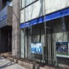 Whole Building Apartment to Buy in Koto-ku Bank