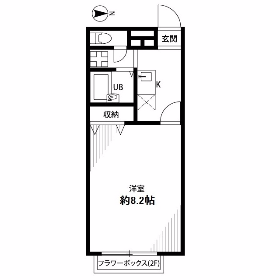 1K Mansion in Shimoyugi - Hachioji-shi Floorplan