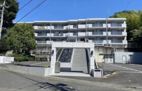 3LDK Apartment in Hosoyama - Kawasaki-shi Asao-ku