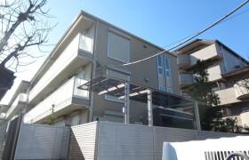 1LDK Apartment in Sakado - Kawasaki-shi Takatsu-ku