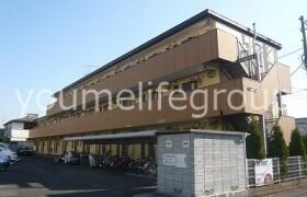 1R Mansion in Shonandai - Fujisawa-shi