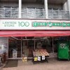 1K Apartment to Rent in Nerima-ku Convenience Store