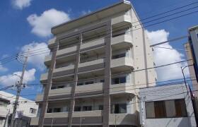 1LDK Mansion in Kitamachi - Nerima-ku