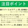 3LDK Apartment to Buy in Kunigami-gun Kin-cho Interior