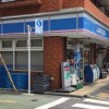 2LDK Apartment to Buy in Nakano-ku Convenience Store