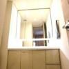 2LDK Apartment to Buy in Osaka-shi Fukushima-ku Washroom