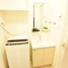 在川崎市川崎區內租賃1K 公寓大廈 的房產 盥洗室