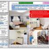 1R Apartment to Rent in Osaka-shi Nishiyodogawa-ku Other Equipment