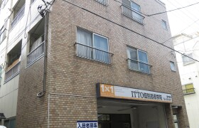 Whole Building {building type} in Furuishiba - Koto-ku
