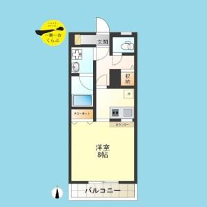 1K {building type} in Minamimagome - Ota-ku Floorplan