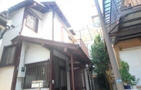 3DK {building type} in Ainokawa - Ichikawa-shi
