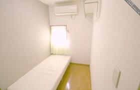 18370Nishisugamo - Guest House in Kita-ku