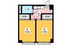 2K Apartment in Mure - Mitaka-shi