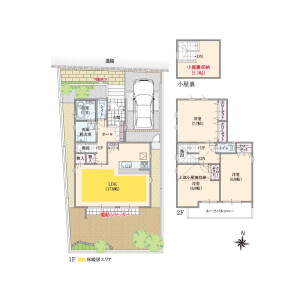 3LDK House in Nakahara - Mitaka-shi Floorplan