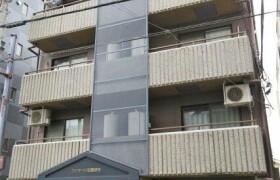 1K Mansion in Denenchofu minami - Ota-ku