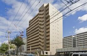 1DK Mansion in Osu - Nagoya-shi Naka-ku