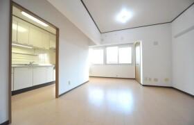 2LDK Mansion in Namiki - Yokohama-shi Kanazawa-ku