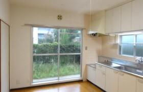 4DK Apartment in Edaminami - Yokohama-shi Tsuzuki-ku