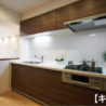 3LDK Apartment to Buy in Nerima-ku Kitchen