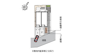 1K Apartment in Fujisaki - Narashino-shi