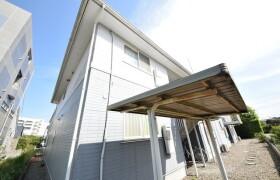 2LDK Apartment in Komagome - Oamishirasato-shi