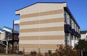 1K Apartment in Kogasaka - Machida-shi
