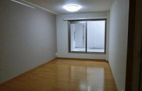 2DK Apartment in Nogata - Nakano-ku