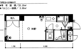 1R {building type} in Motomachi - Fukuoka-shi Hakata-ku