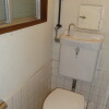 1K Apartment to Rent in Katsushika-ku Toilet