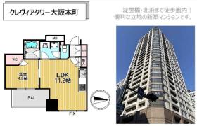 1LDK Apartment in Kawaramachi - Osaka-shi Chuo-ku