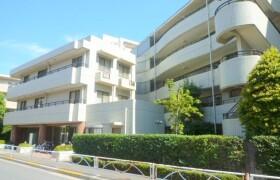 3LDK Mansion in Himonya - Meguro-ku