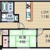 2LDK Apartment to Buy in Osaka-shi Naniwa-ku Floorplan
