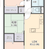 3LDK Apartment to Buy in Osaka-shi Yodogawa-ku Floorplan