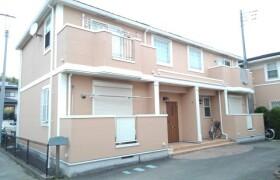 3LDK Apartment in Ogikubo - Odawara-shi