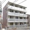 1K Apartment to Rent in Kawasaki-shi Takatsu-ku Exterior