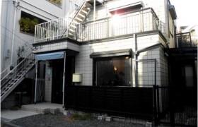 4LDK House in Jingumae - Shibuya-ku