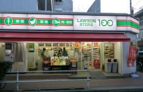 渋谷区 広尾 4LDK マンション
