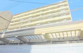 3DK Mansion in Kamimeguro - Meguro-ku