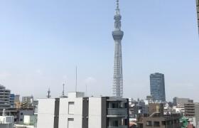 墨田区 太平 3DK {building type}